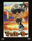 マッカーサー ユニバーサル思い出の復刻版 ブルーレイ【Blu-ray】