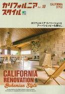 カリフォルニアスタイル(vol.10)
