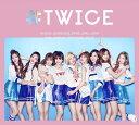 【楽天ブックス限定先着特典】#TWICE (初回限定盤A CD+写真集) (内容未定) [ TWICE ]