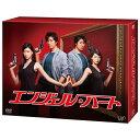 エンジェル・ハート DVD-BOX [ 上川隆也 ]