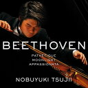 ベートーヴェン:《悲愴》《月光》《熱情》 [ 辻井伸行 ]