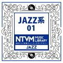 日本テレビ音楽 ミュージックライブラリー 〜JAZZ系 01