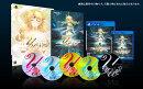 【予約】この世の果てで恋を唄う少女YU-NO 限定版 PS Vita版