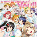 A song for You! You? You!! (CD+Blu-ray)