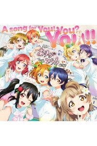 AsongforYou!You?You!!(CD+Blu-ray)[μ's]
