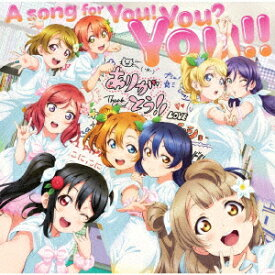 A song for You! You? You!! (CD+Blu-ray) [ μ's ]