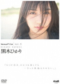VenusFilm Vol.3 黒木ひかり [ 黒木ひかり ]