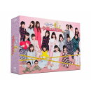 AKB48の今夜はお泊まりッ DVD-BOX【初回生産限定】