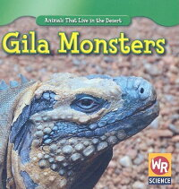 Gila_Monsters