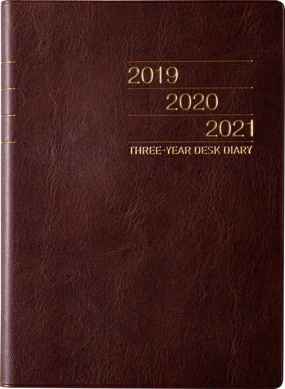 2019年度版 4月始まり No.951 3年卓上日誌 茶 高橋手帳 2019年4月始まり A5判