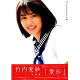 愛紗 (TOKYO NEWS MOOK SP GIRLS PHOTO)