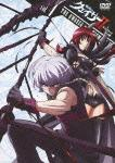 聖痕のクェイサー2 ディレクターズカット版 Vol.4【初回生産限定】