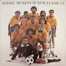 セルジオ・メンデス&ザ・ニュー・ブラジル'77