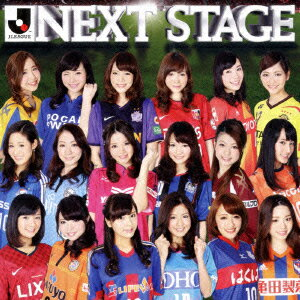 NEXT STAGE 〜ROAD TO 100〜 [ (V.A.) ]
