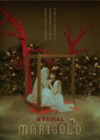 TRUMPシリーズ 10th ANNIVERSARY ミュージカル『マリーゴールド』 [ 壮一帆 ]