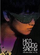【輸入盤】 ホ・ヨンセン (SS501) 1st Mini Album - Let It Go