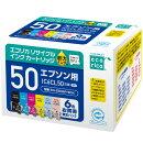 IC6CL50互換リサイクルインクカートリッジ 6色パック ECI-E506P/BOX エコリカ