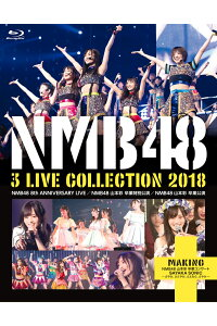 NMB483LIVECOLLECTION2018【Blu-ray】[NMB48]