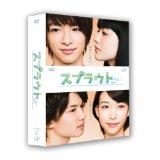スプラウト Blu-ray BOX 豪華版【Blu-ray】 [ 知念侑李 ]