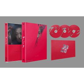 フジコ DVD-BOX [ 尾野真千子 ]