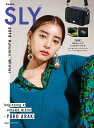 SLY(2018 Autumn/Win) (e-MOOK 宝島社ブランドムック)