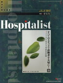 Hospitalist(Vol.5 No.4(2017)