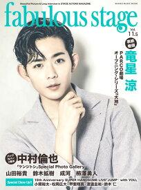 fabulous stage(Vol.11.5) Beautiful picture & Long 竜星涼/中村倫也 (SHINKO MUSIC MOOK)