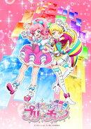 キラッとプリ☆チャン Blu-ray BOX-4【Blu-ray】