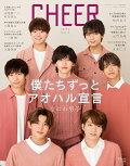 【予約】CHEER Vol.2
