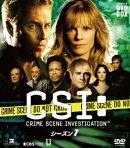CSI:科学捜査班 コンパクト DVD-BOX シーズン7