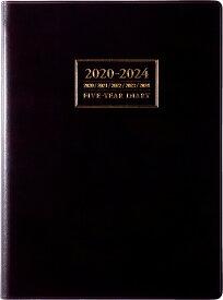 2020年度版 4月始まり No.953 5年卓上日誌 茶 高橋書店 A5判 (連用ダイアリー)