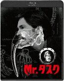 Mr.タスク【Blu-ray】