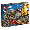 レゴ(LEGO)シティ ゴールドハント 採掘場 60188