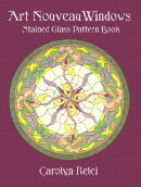 ART NOUVEAU WINDOWS STAINED GLASS PATTER