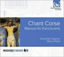 【輸入盤】コルシカ島の聖歌〜フランチェスコ会の写本による ペレス&アンサンブル・オルガヌム