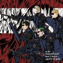 【予約】HUMAN LOST feat. J. Balvin/against all gods
