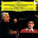 チャイコフスキー:ピアノ協奏曲第1番/スクリャービン:4つの小品/練習曲作品42の5