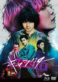 キャラクター 特装版 (Blu-ray&DVD 4枚組)【Blu-ray】 [ 菅田将暉 ]