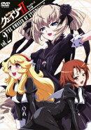 聖痕のクェイサー2 ディレクターズカット版 Vol.2