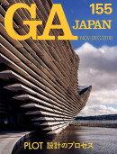 GA JAPAN(155(NOV-DEC/201)