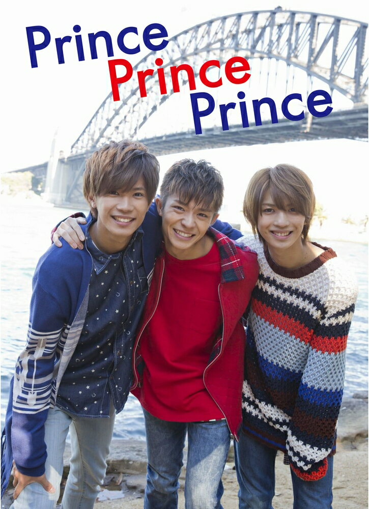 Prince Prince Prince Prince 1st PHOTO BOOK [ Prince ]