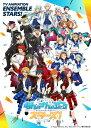 あんさんぶるスターズ! DVD 02 (特装限定版) [ Happy Elements ]