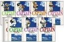 キャプテン 全15巻セット