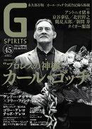 【予約】Gスピリッツ Vol.45
