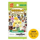 どうぶつの森amiiboカード 第1弾 1BOX(50パック入り)