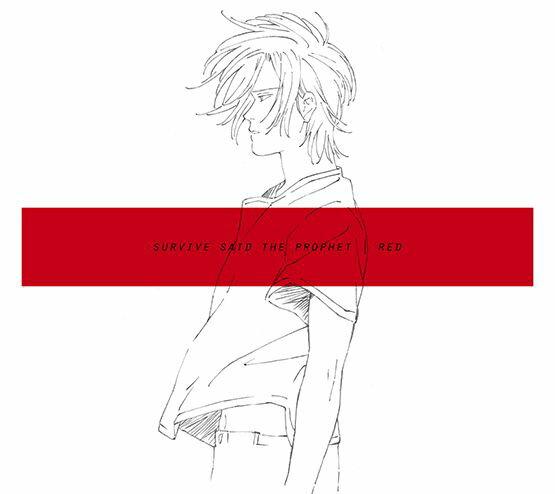RED (初回限定盤 CD+DVD) [ Survive Said The Prophet ]