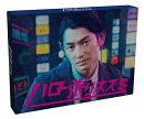 ハロー張りネズミ Blu-ray-BOX【Blu-ray】