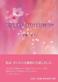 Respectourprivacy