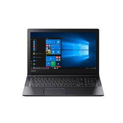 東芝 dynabook B55/B (Windows 10 Home搭載、Core i5-6200U 無線LAN内蔵 Webカメラ搭載 Officeなし)