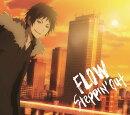 Steppin' out (期間生産限定アニメ盤 CD+DVD)